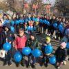 Активисты областной диабетической организации «Надежда» провели акцию «Вместе мы сильнее»
