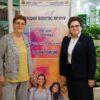 Заинтересованный диалог женщин и врачей